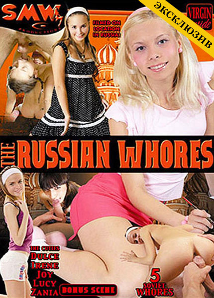 The Russian Whores (2014)