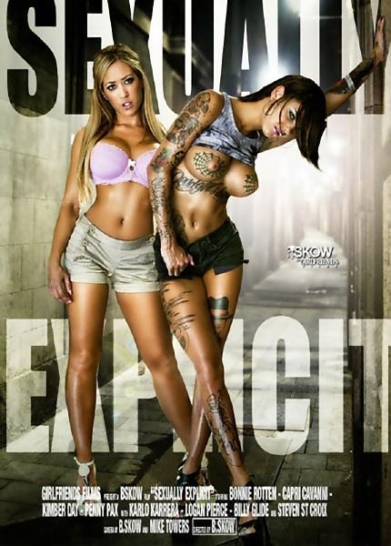 Sexually Explicit (2014)