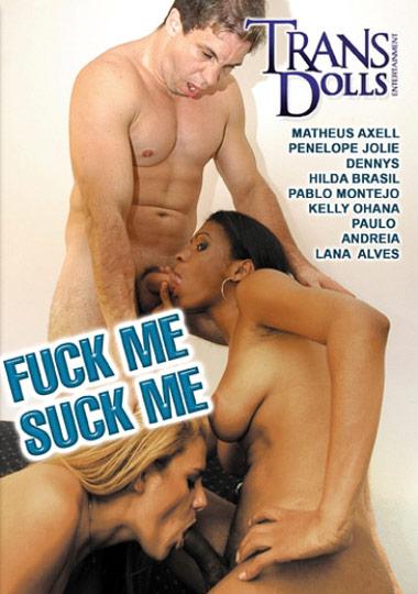 Fuck Me Suck Me (2011)