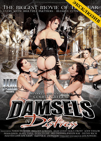 Damsels In Distress (2014)