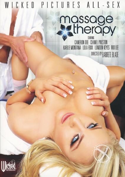 Massage Therapy (2014)