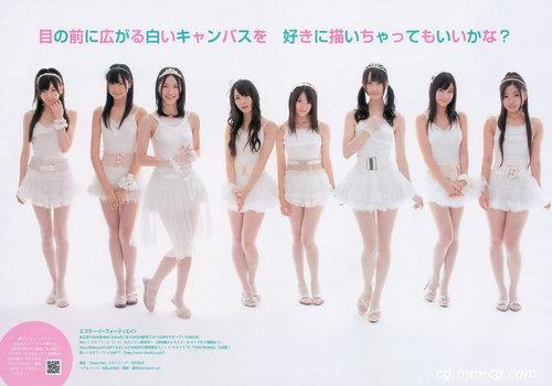Weekly Playboy 2010 No.50 SKE48 安めぐみ 高橋亜由美 重盛さと美 SDN48 松本さゆき 他