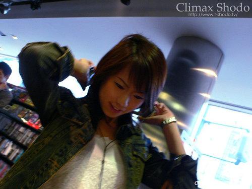 Shodo.tv 2006.05.23 - Girls - Misa (美砂) - 会社受付