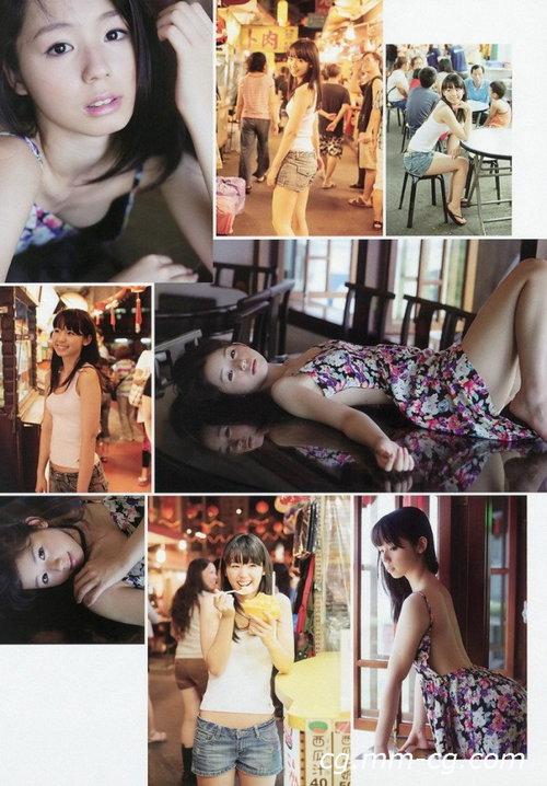 Weekly Playboy 2013 No.03-04 柏木由紀 小島瑠璃子 松本若菜 小池里奈 相武紗季