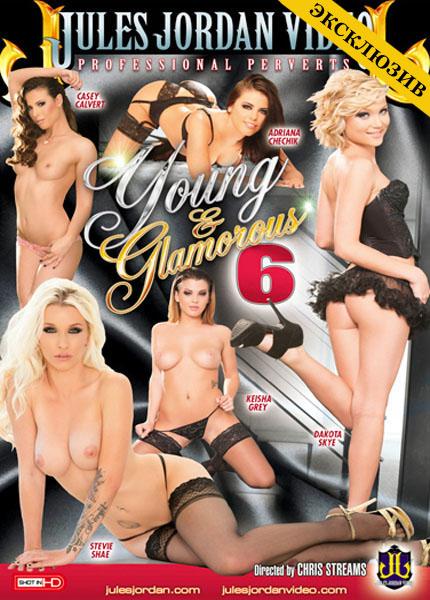 Young & Glamorous 6 (2014)