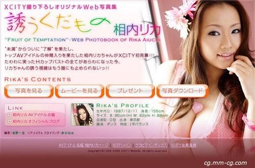 X-City 085 Rika Aiuchi (相內リカ)