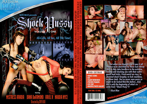 Shock Pussy (2006)