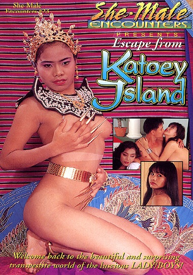 Escape From Katoey Island (1995)