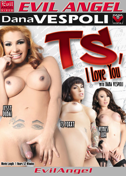 TS, I Love You (2014)
