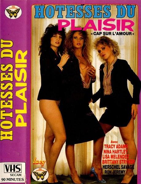 Hotesses Du Plaisir (1987)