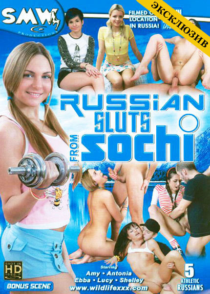 Russian Sluts From Sochi (2014)