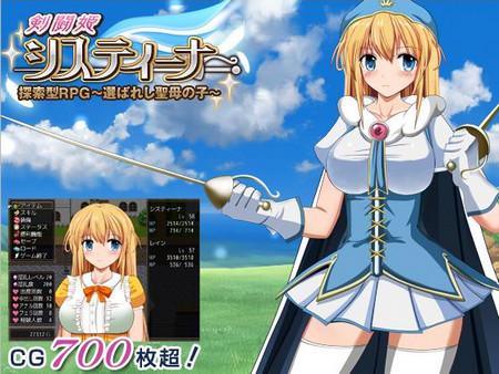 Sword Princess Cistina - The Chosen Saint - Rpg, Orgy Sex Download PC