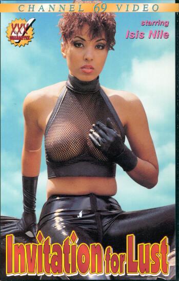 Invitation For Lust (1995)