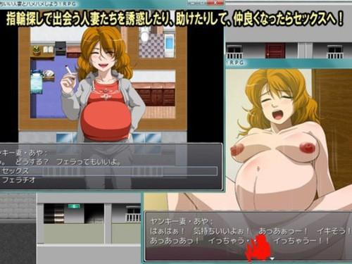 pregnant porn game