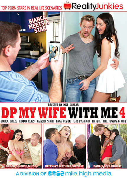 DP My Wife With Me 4 (2014)