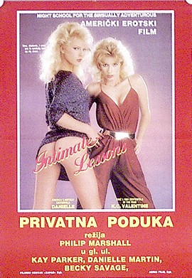 Intimate Lessons (1982)