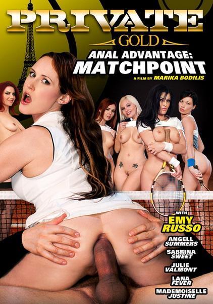 смотреть полнометражный анальный порно фильм