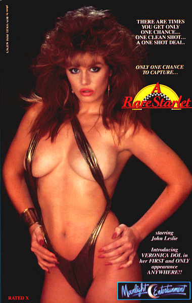 Rare Starlet (1987)