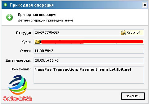 http://ist2-2.filesor.com/pimpandhost.com/1/_/_/_/1/2/9/U/7/29U7p/2805_LETIT.jpg