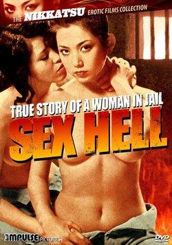 Sexpornoschlampe Erotischer Sex in voller Länge Film von heißen