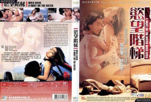 sovremenniy-erotika-roman