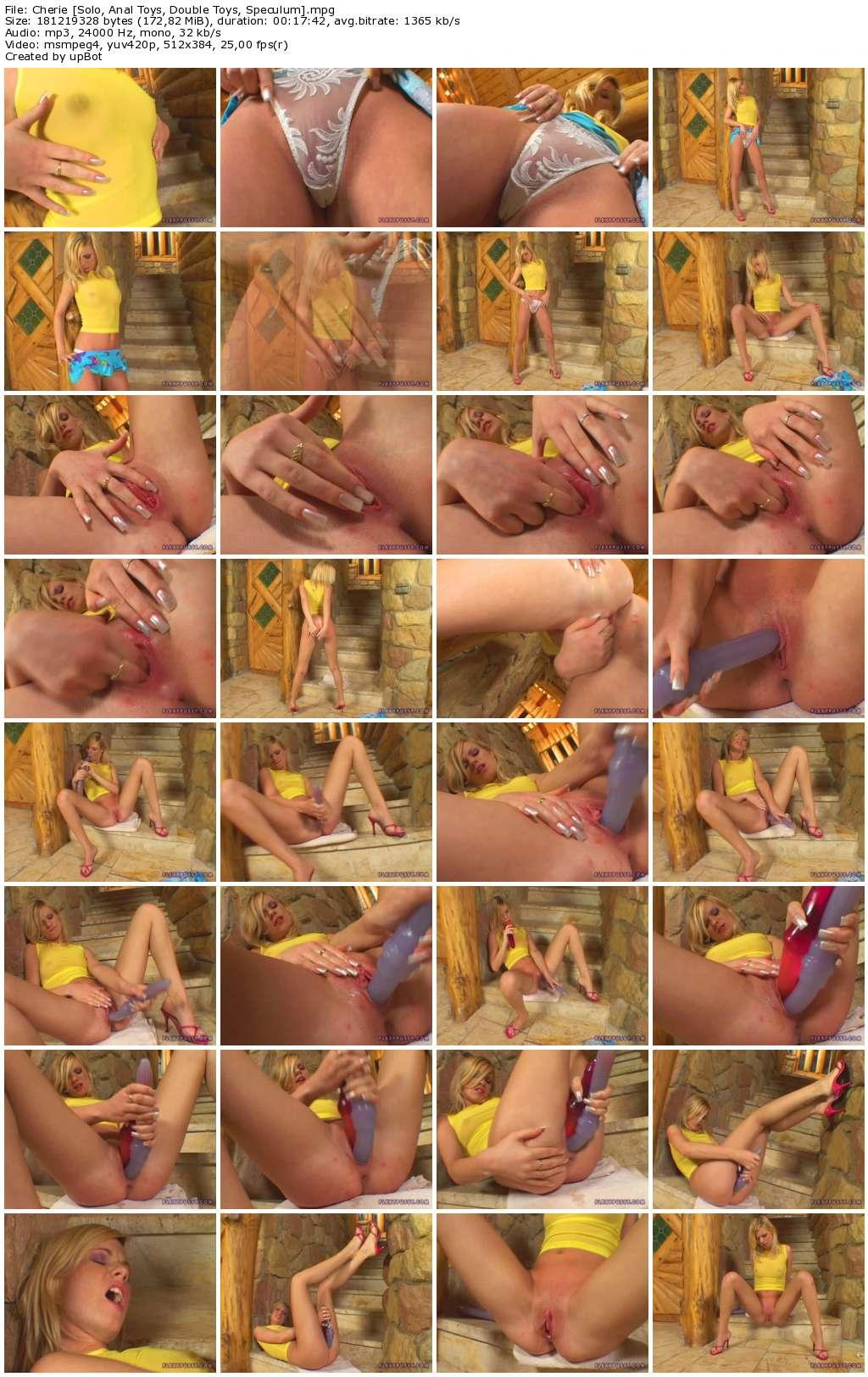 Порно анал игрушки 23 фотография