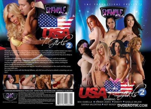 кино порно индустрия
