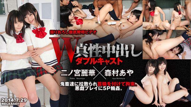 [HD] Tokyo Hot n0970 – School Game :: Reika Ninomiya, Aya Morimura