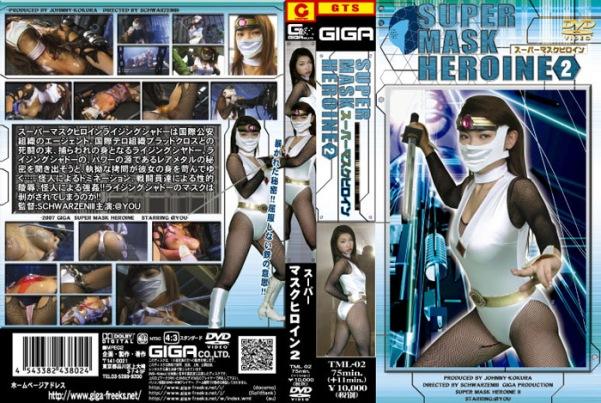 030_TML-02 Super Mask Heroine 02,