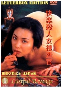Porn titles Softcore movie