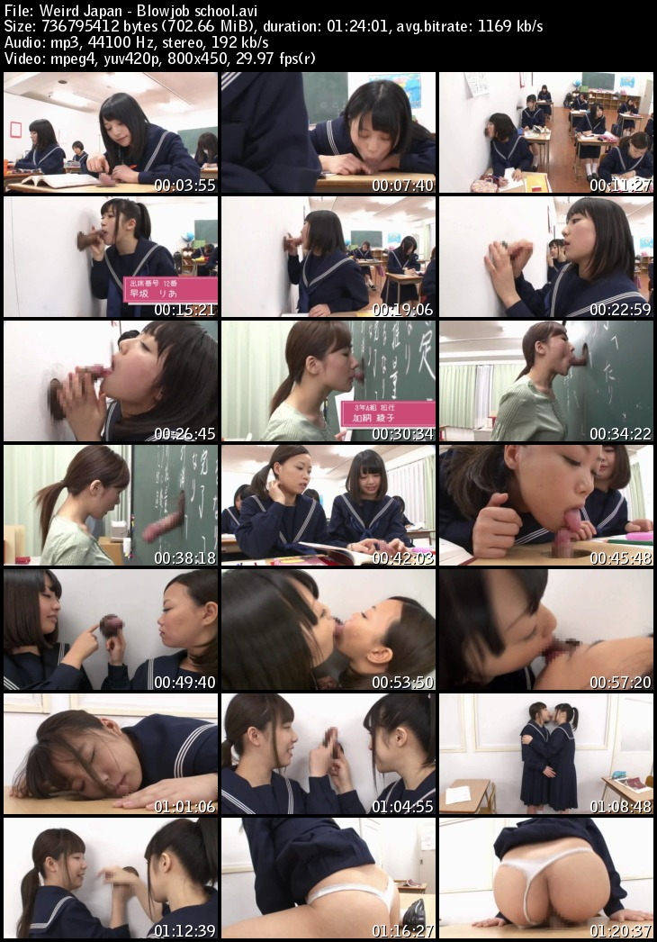 Japanese Black Gal Blowjob