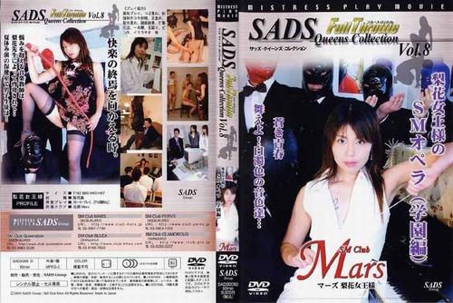 SADS-008 Femdom Asian Femdom