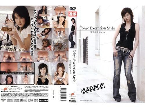 NHDT-326 Tokyo Excretion Style Asian Scat Poop