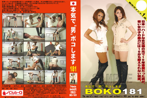 BO-181 Domination Fight Asian Femdom