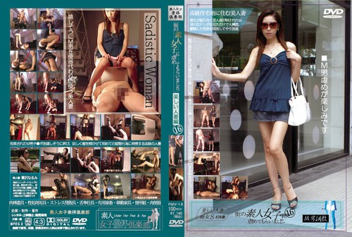 PMV-16 Amateur Girls Teasing In The City 16 Asian Femdom