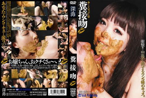 VRXS-068 Kiss Shit Asian Scat Scat Femdom