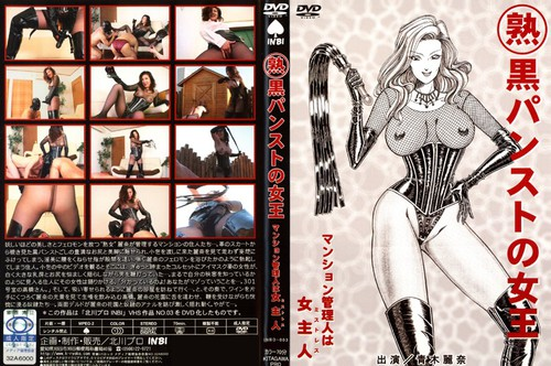 INBD-003 Queen Of Black Pantyhose Asian Femdom