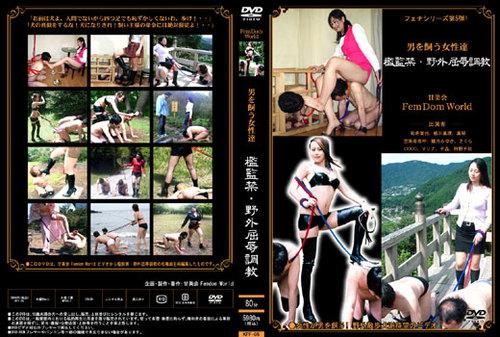 KFF-05 Femdom Asian Femdom