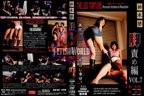 KJA-07 Leg Torture Asian Femdom Foot Fetish