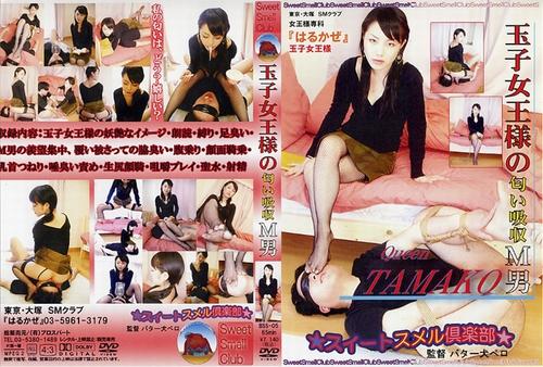 BSS-05 Femdom Asian Femdom Foot Fetish