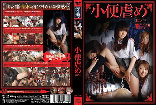 KGAI-15 Piss Bullying Asian Femdom Peeing