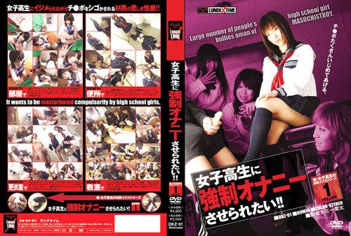 DKZ-001 Femdom Asian Femdom