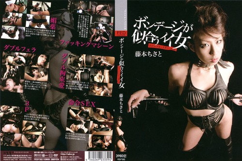 FEDI-002 Chisato Fujimoto Bondage Asian Femdom Fetish