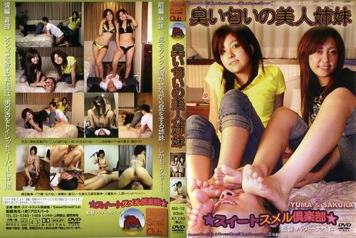 BSS-12 Femdom Asian Femdom Foot Fetish