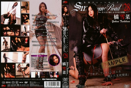 SM-28D Yukina Tachibana Queen Road VOL28 Asian Femdom