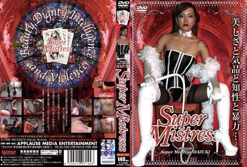 SMIS-003 Mistress HAZUKI Asian Femdom