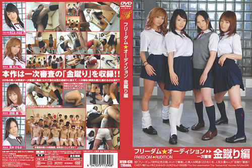 NFDM-036 Fri Kick Audition Asian Femdom