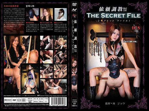ICS-01 Torture JAV Femdom
