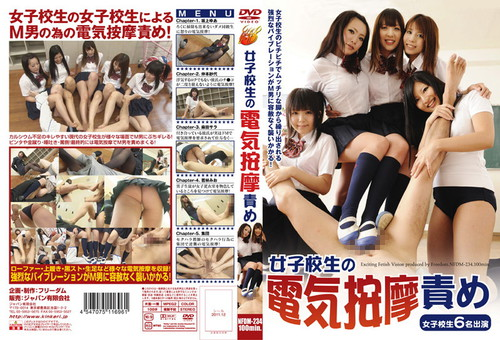 NFDM-234 Electrical Massage Torture Asian Femdom