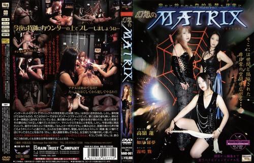 MHD-061 Femdom Asian Femdom